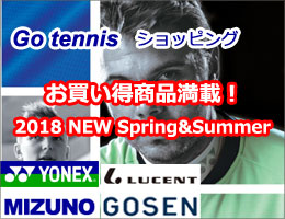 Go tennis Banner - ショッピング